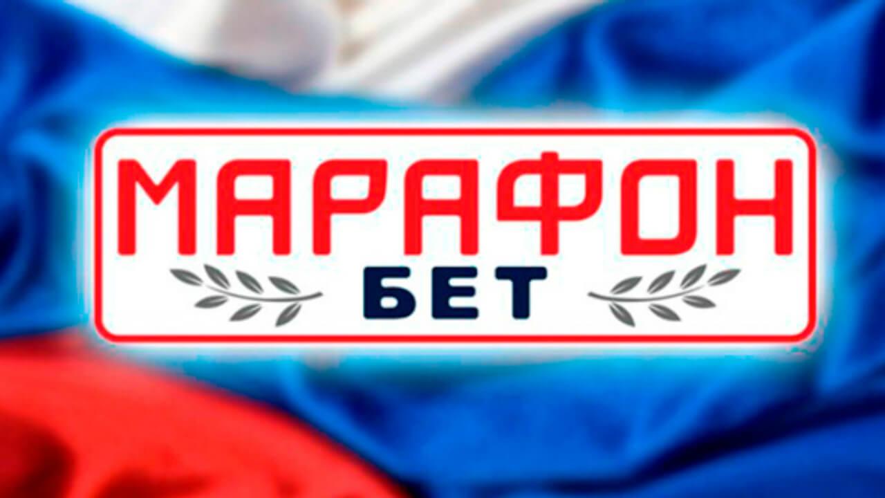 Популярные букмекеры в России - выбирай лучшие Бк для ставок на спорт